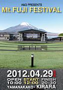 『-Mt.FUJI FESTIVAL-』