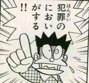 占い by にょろ助