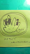 Hi-FIVE@関西学院大学