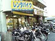 レンタバイク☆アプロ(沖縄)