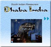 ダバ インディア