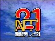 いとしのキャサリン(NT21)