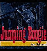 Jumping Boogie/Kozo Nakamura