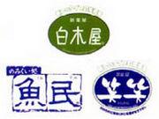 モンテローザ南東京エリア☆