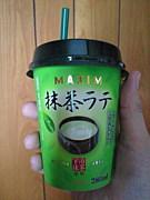 【 抹茶ラテ 】