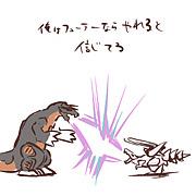 ゾイド∞関西跡地