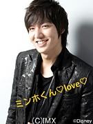 Lee MinHo  For ever
