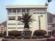 ☆大里高校 35期☆