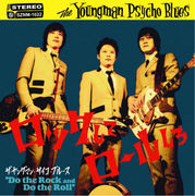 THE YOUNGMAN PSYCHO BLUES