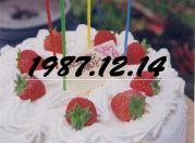 1987年12月14日生まれ