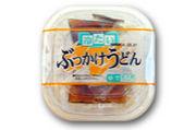 ?イシメン 〜麺類製造販売〜