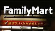 the Famima!!!!!