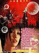 駒澤大学合唱団 バンド