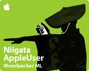 【新潟系?】AppleUser?