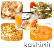 カシミール - kashimir