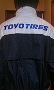2008年度入社TTJ社員