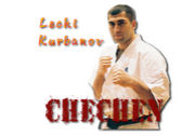 レチ クルバノフ Lechi Kurbanov