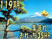 119期☆静高35HR☆集まれ〜!!