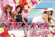 LizLisa Fusionが好き!