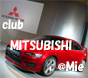 Mitsubishi Owner's club@Mie