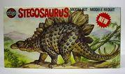 ステゴサウルスを愛でる
