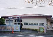 【神奈川県】おおとり保育園