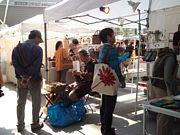 静岡県イベント情報