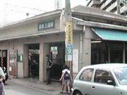 aikoの故郷大阪に住むFUN
