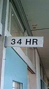 H21.(^o^)掛西34HR
