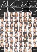 〜練馬AKB48連合〜
