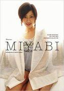 MIYABI(夏焼雅1stソロ写真集)