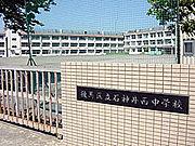 1969-70年○石神井西中学校
