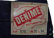 DENIME(ドゥニーム)