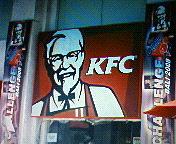 KFC2008★バリ★