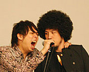 常田さんの声。