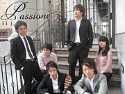 Passione 【パッショーネ】