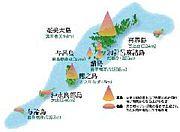関西在住☆沖縄、奄美島人の集い