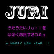 juriをゆるく応援する会