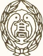 東京都立八潮高等学校