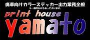 printhouse YAMATO