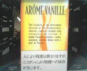 AROME VANILLE
