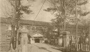 長岡市立関原小学校・中学校