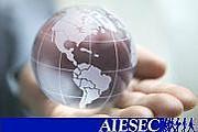 AIESEC 2009