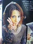 hyde=姫