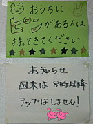 ☆GAZER☆