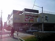 アカチャンホンポ中川店