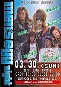 岐阜 men's egg night