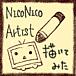 ニコニコアーティスト描いてみた