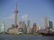 上海賃貸・地域情報