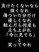 月下薄桜花